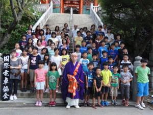 2014-8-3.4高尾山合宿